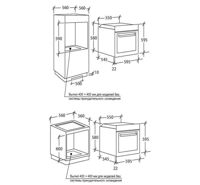 CANDY духовой шкаф FCP 100 X/E