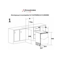 SCHAUB LORENZ SLS E136W0M холодильник встраиваемый под столешницу