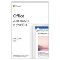 Право на использование (электронный ключ) Microsoft Office Home and Student 2019 All Languages